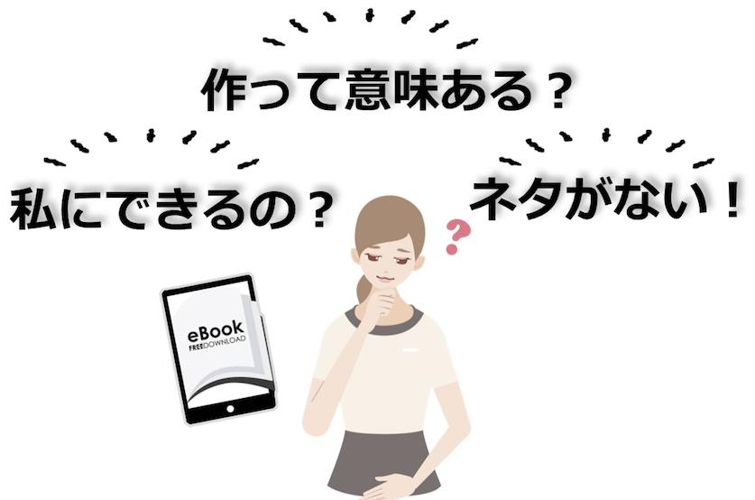 eBOOK 電子書籍 集まる集客 アクティブドリルトレーニング
