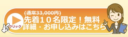 集まる集客 お悩み相談会 アイディア 集客 eBOOK 電子書籍